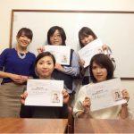 【女性起業家コンサルタント♥生井桃香さんのセミナーにいってきました!】